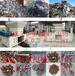 车床金属屑铁屑刨花破碎机铜屑铝屑破碎机合金钛屑回收加工设备