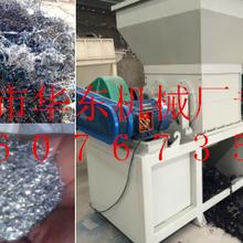 废金属屑回收设备铜屑铝屑剪切断机合金钛屑车床铁屑刨花破碎机