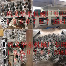 新报废马达破碎机马达外壳缸体框架底座破碎机马达铁铜回收设备