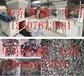 华东机械铝合金铝螺钉破碎机废铝零件破碎机铝配件铝接头破碎机