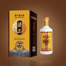 酱香型白酒-酱窖3721臻品