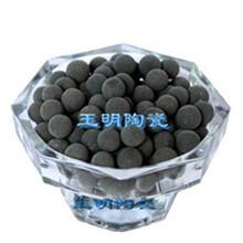 负电位球负电位颗粒净水滤料陶瓷球玉明工贸特价