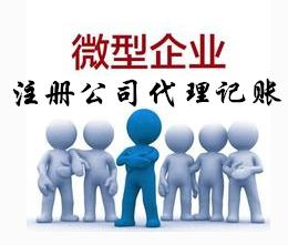 上海公司变更需要什么