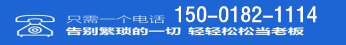 上海宝山公司注册代理服务