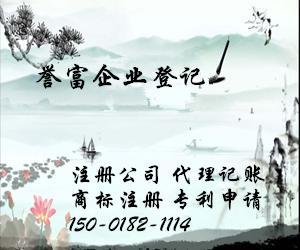 上海网络公司注册正规公司