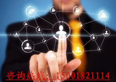 上海注册公司正规公司