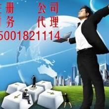 上海安防公司经营范围图片