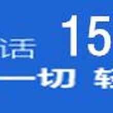 上海新注册公司营业执照开办条件图片