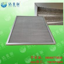 上海电子厂不锈钢初效滤网特价优惠振洁供应