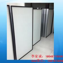 上海半导体无隔板高效过滤器哪家便宜振洁供应