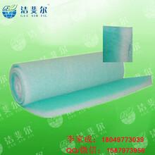 上海喷漆房玻纤漆雾毡生产工厂振洁供应