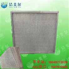 上海不锈钢滤网,电子厂金属过滤器,初效过滤器非标定做