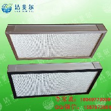 上海半导体无隔板过滤器,玻纤无隔板过滤器,高效过滤器,生产公司