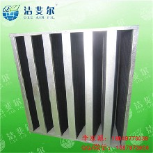 V型高效活性炭过滤器厂家610×305×292欧标QS生产厂家品牌报价