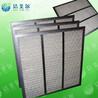 FMai折叠式初效过滤器_铝框折叠板式过滤器批发采购