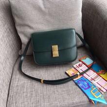 赛琳墨绿色Box豆腐包价格,赛琳墨绿色Box豆腐包介绍图片