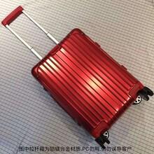 日默瓦全铝合金拉杆箱价格,日默瓦全铝合金拉杆箱介绍