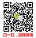 百达翡丽5711系列手表价格,百达翡丽5711系列手表介绍