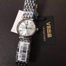 美度瑞士石英机芯手表价格,美度瑞士石英机芯手表介绍,美度瑞士石英机芯手表价格图片