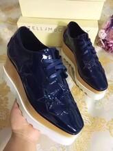 Stella厚底休闲单鞋价格,Stella厚底休闲单鞋介绍图片