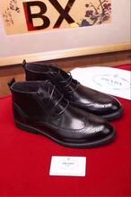 普拉达商务高帮男鞋工厂图片