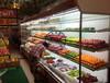 水果保鲜柜,定做水果展示柜,水果蔬菜冷藏柜