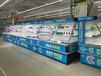 低温奶展示柜,鲜奶冷藏保鲜柜,超市奶柜