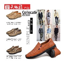 天賜福老北京布鞋小投資圖片