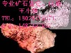 山东金矿石品位检测矿石化验单位