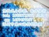 广州橡胶材质鉴定/塑料成分分析