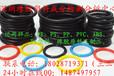 肇庆橡胶含量化验、塑料母粒配方分析