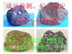 浙江非金属矿石检测-锂辉石成分分析