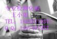 贵州饮用水检测单位饮用水甲醛化验