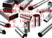 广东东莞铝材成分检测拉伸性能测试中心