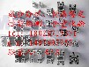深圳哪里可以检测304不锈钢的成分