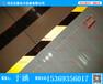 五星专业制造-配电室挡鼠板-防小动物挡板