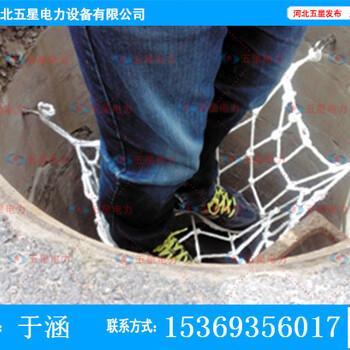 优质涤纶防护网丙纶防护网✘安全可靠防护网厂家直销