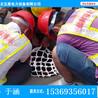 涤纶防护网