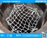 厂家直销涤纶地下井防护网-丙纶防坠网-聚乙烯防坠网