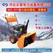 邢台厂家春节大促☃小型多功能扫雪机多少钱☃扫雪机冬天能扫雪夏天能扫地