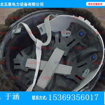 北京质量好加厚棉安全帽价格-哪里有防寒安全帽厂家