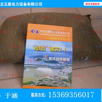质量好的棉安全帽厂家直销促销活动#从哪里买优质棉安全帽
