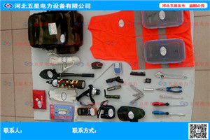 便携式抢险救灾组合工具包_消防防汛组合工具6件套_体积小灵活性好