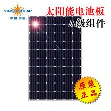 英利太阳能组件英利太阳能组件价格_英利太阳能组件批