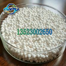 辽宁抚顺钢厂氧化铝干燥剂6-8mm活性氧化铝空压机专用