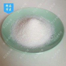 浙江洗沙工业泥水分离剂聚丙烯酰胺20离子度阳离子聚丙烯酰胺