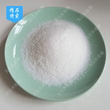 渭南洗煤废水用非离子聚丙烯酰胺凝聚剂高分子聚丙烯酰胺价格