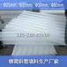 山东滨州PP蜂窝斜管价格Φ35mm蜂窝斜管提供安装服务
