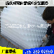 安徽滁州蜂窝斜管环保填料PP聚丙烯材质蜂窝斜管厂家报价