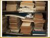 上海文革老书回收电话上海文革老书回收公司